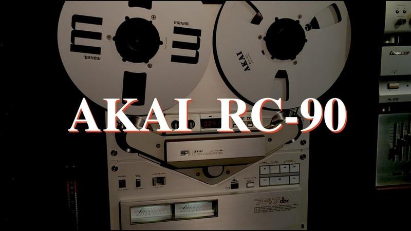 Пульт дистанционного управления Akai RC-90