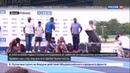 Новости на Россия 24 • Самый быстрый контрабандист: спринтера Гэтлина обвиняют в торговле допингом