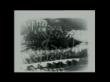 Leftfield feat. Djum Djum - Afro-Left 1995
