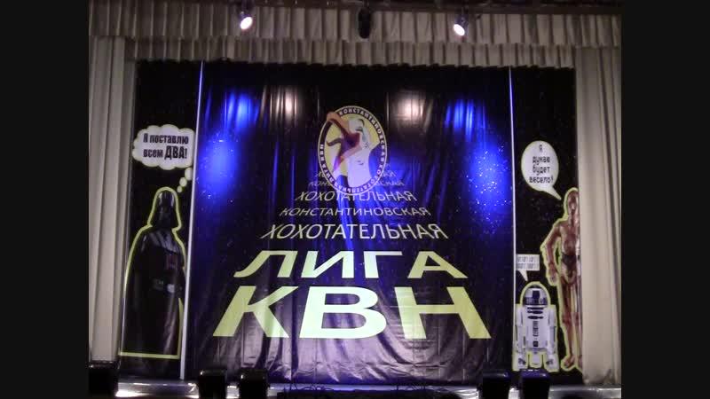 Война и жир (Константиновск)