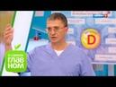 О самом главном Боли в спине как сэкономить при покупке лекарств витамин D