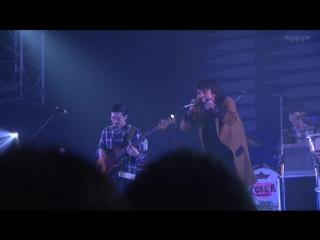 OKAMOTO'S - Dance With You