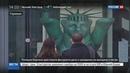 Новости на Россия 24 • Видео с нападением на женщину в берлинском метро: подозреваемый арестован