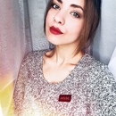 Алёна Михалкинская