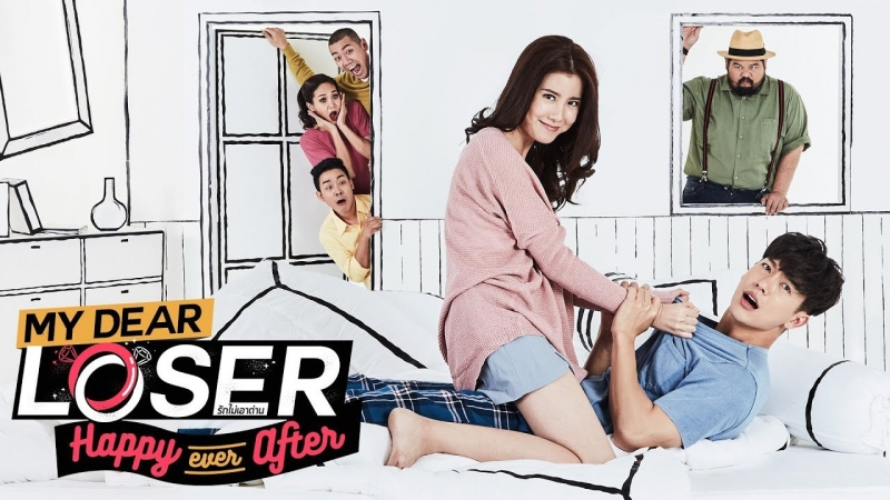 My Dear Loser Happy Ever After_EP5_DoramasTC4ever
