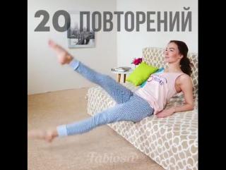 Не обязательно покидать постель, чтобы заниматься спортом!