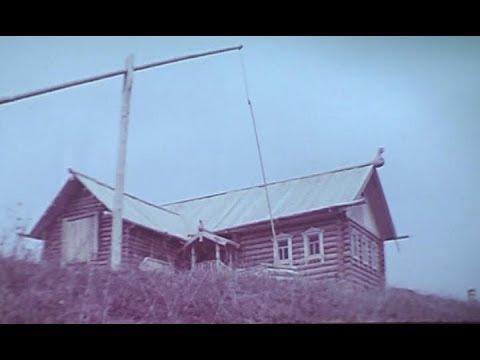 Изба на Унже 1972 (Леннаучфильм)