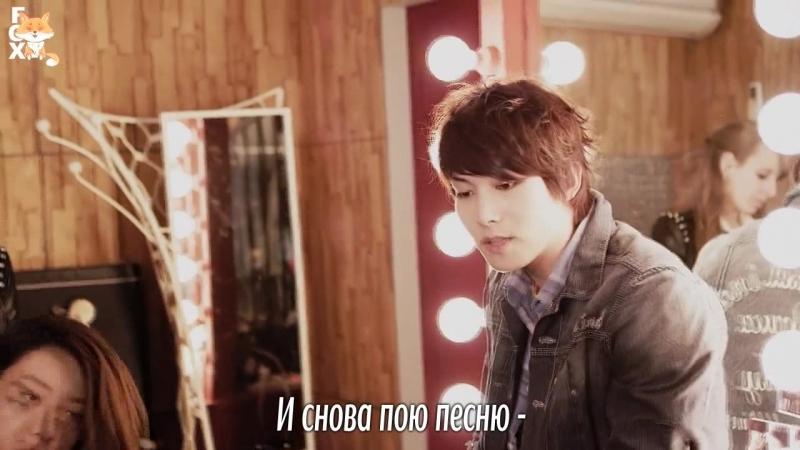 [FSG FOX] CNBLUE - Hey You  рус.саб 