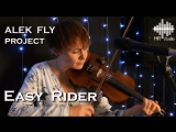 ALEK FLY project - Easy Rider (live in HR studio)
