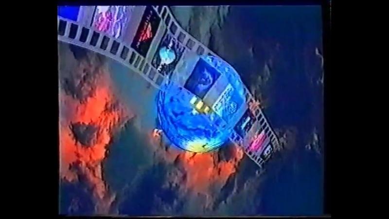 """""""Видеомир"""" - реклама на VHS (90-е)"""