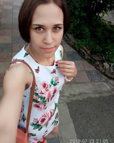 Анастасия Богомягкова