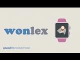 Детские Умные Часы с GPS WONLEX