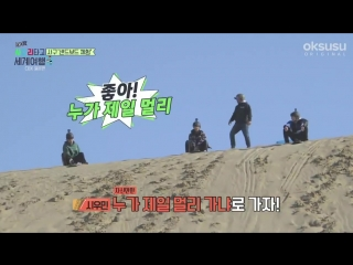 180615 EXO CBX @ Travel the World on EXO's Ladder Episode 20