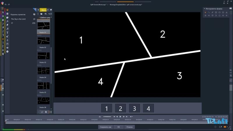 08 Pinnacle Studio 21 Split Screen Video