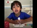 Как 6-летний Райан стал звездой YouTube и заработал на видео $11 миллионов