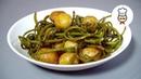 КАК ПРИГОТОВИТЬ МОЛОДОЙ КАРТОФЕЛЬ И ЧЕСНОЧНЫЕ СТРЕЛКИ Вкусный и быстрый рецепт Волшебная еда