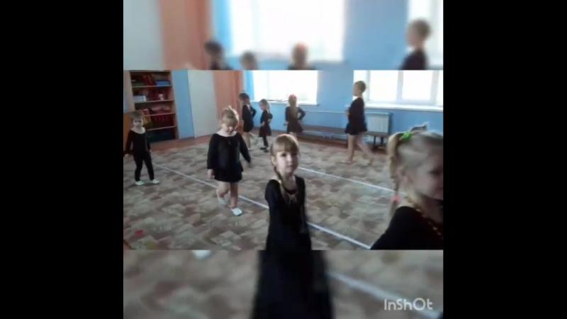 Хореография Детский сад 2 Педагог Концедалова Валерия Владимировна