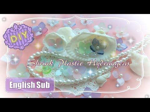 エンボスヒーター使用☆プラバン紫陽花の作り方 ~ Shrink Plastic Hydrangeas ~