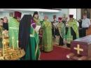 Rejoice, our Venerable Father Herman of Alaska! (eng)