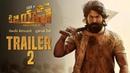 KGF Official Telugu Trailer 2 | Yash | Srinidhi Shetty | Prashanth Neel | Vijay Kiragandur