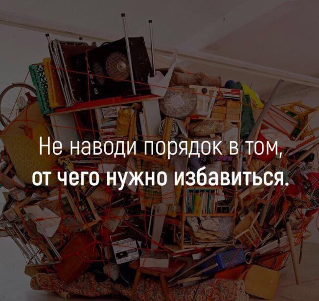 https://pp.userapi.com/c830309/v830309850/24746/ppbw5NbhFN0.jpg