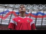 adidas football. Мечты о чемпионате мира