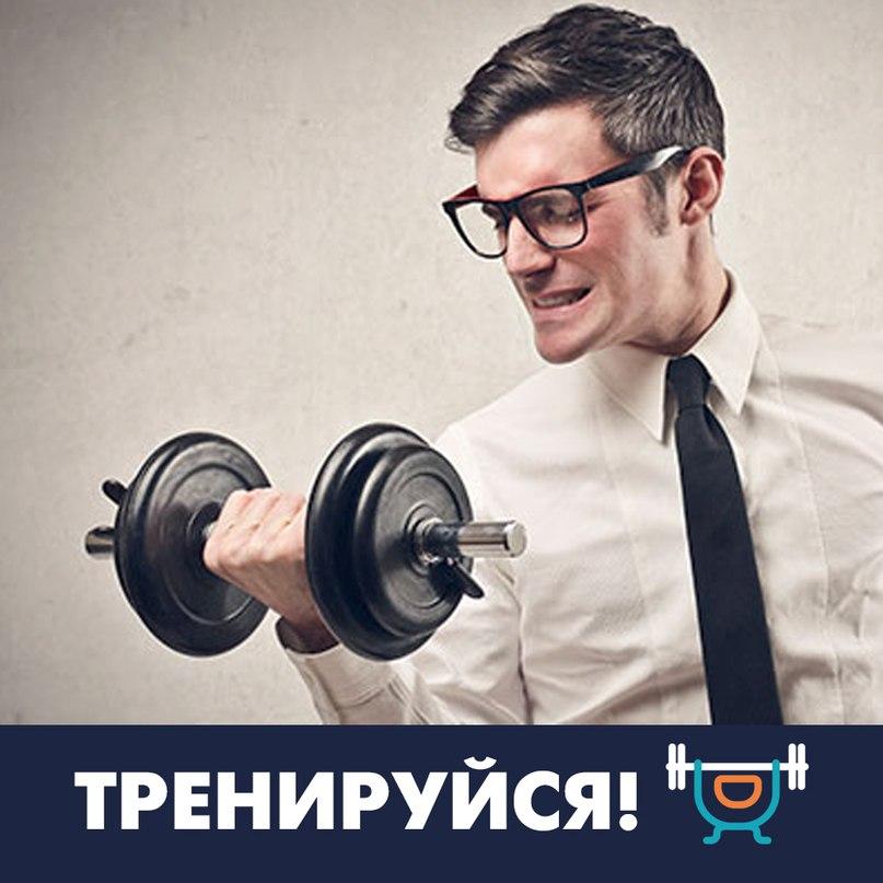 Как похудеть, бегая трейлы? Интервью с рекомендациями дмитрия митяева!