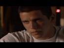 Жестокий ангел-26 серия