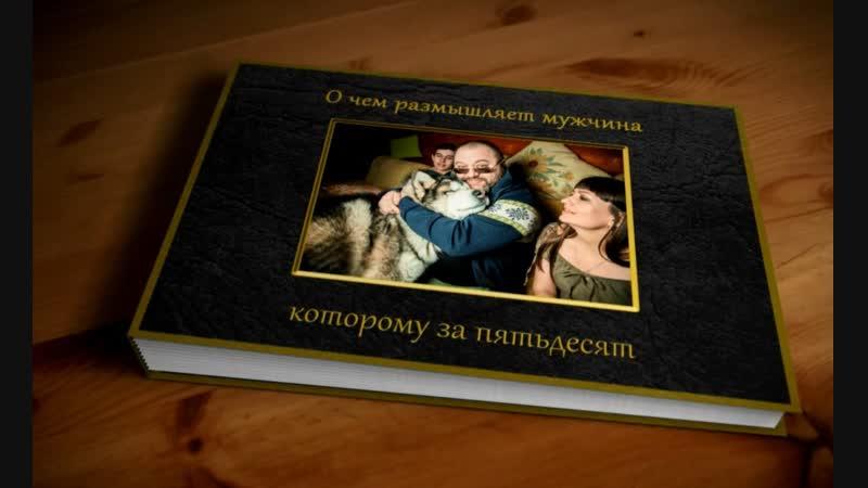 С ДНЕМ РОЖДЕНИЯ, АРТУР ВАЛЕРЬЕВИЧ