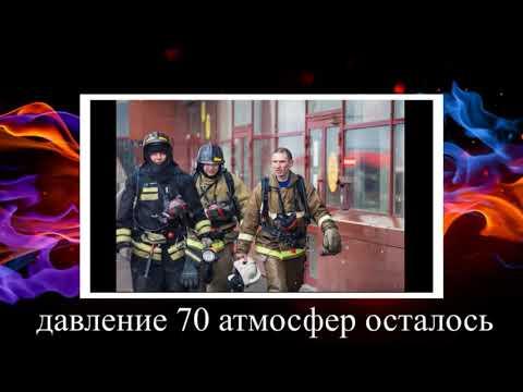 60 минут по следам Рация МЧС (25.03-26.03.2018) Зимняя Вишня