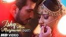 Ishq Mein Marjawan Full Title Track Duet Version HD Lyrical Video Deep Arohi's Hot Romance