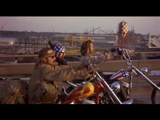Беспечный ездок (1969) супер фильм 7.9/10