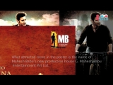 Mahesh Babus production house name G. Mahesh Babu Entertainment Pvt Ltd