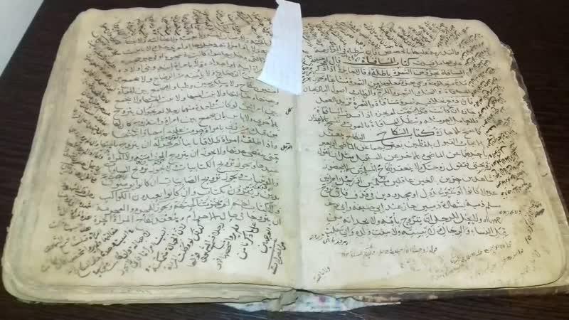 كتاب النكاح على مذهب الإمام أبي حنيفة رحمه الله Никях по школе имама Абу Ханифаh (1)