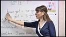 Английский на 5! Урок 6. Часть 3. Тема Структура Have got. Школа иностранных языков «ИтелЛингва»