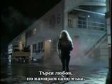 Whitesnake - Looking For Love (BG Lyrics)