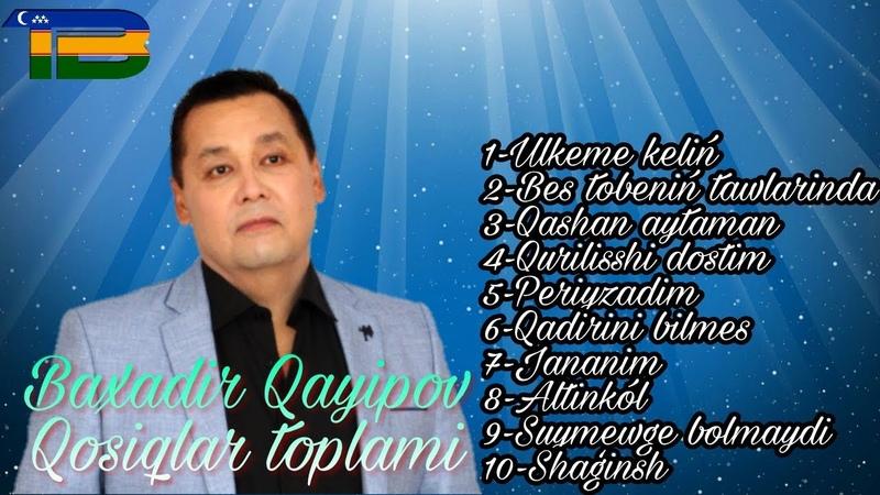 Baxadir Qayipov_Qosiqlar toplami (janli hawazda)