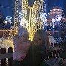Диана Гайниатуллина (садыкова) фото #28
