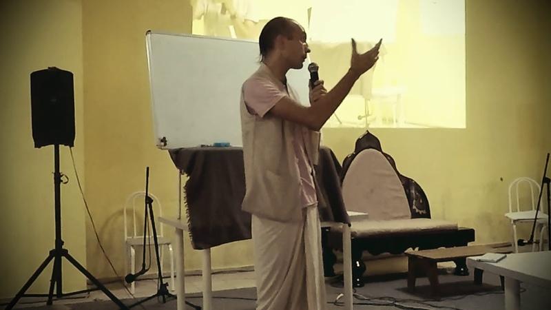 Варшана дас Садху-санга встреча учеников 12.09.2018