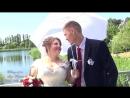 Підемо разом у коханий світ - Весілля