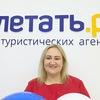 Yulia Maximova