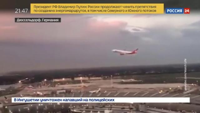Новости на Россия 24 • Опасный маневр в Дюссельдорфе самолет почти зацепил здание терминала