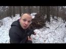 ПроБро Опасная охота на медведя с ножом 18 Серега штык и его видео инструкция Приколы на охоте