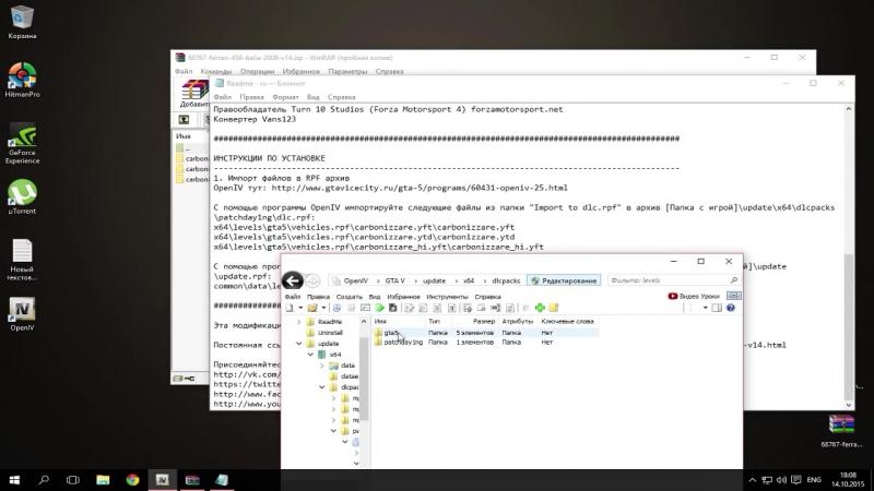 Как установить мод на машину в GTA 5? How to install the machine in GTA 5?