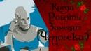 Будущее Без Работы | Когда Роботы Заменят Человека? ,eleott ,tp hf,jns | rjulf hj,jns pfvtyzn xtkjdtrf?