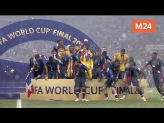 Награждение чемпионов FIFA-2018
