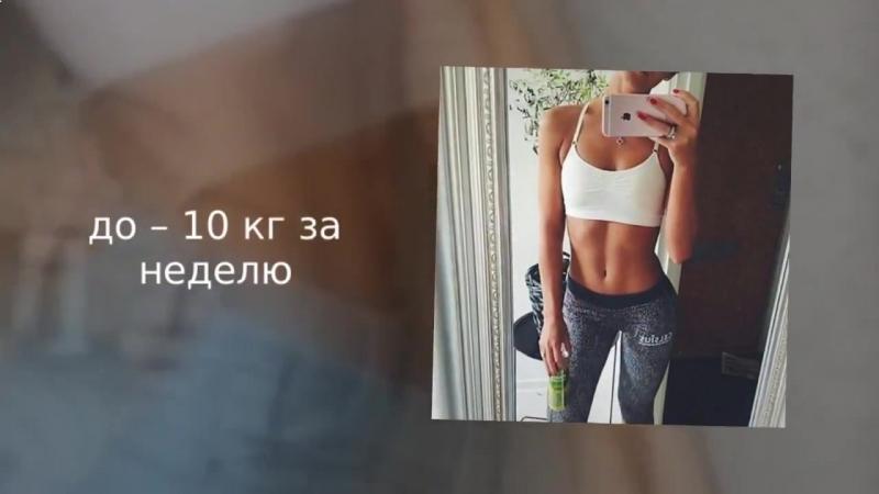 FITO TABS Средство для похудения 2018
