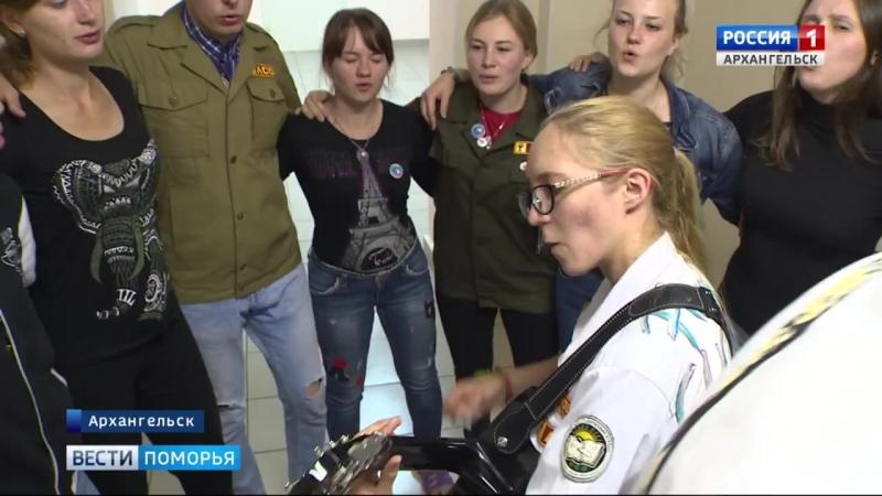 В Архангельске завершилась смена Всероссийского медицинского отряда «Коллеги»