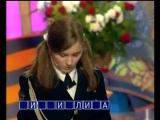 Поле чудес (Первый канал, 8.05.2008) Праздничный выпуск