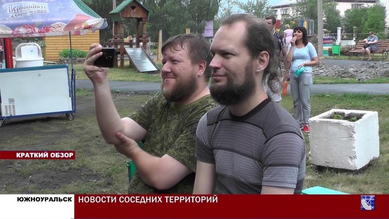 Информационная программа Увельского района за 17 июля 2018 года